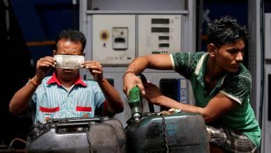 petrol reu 1