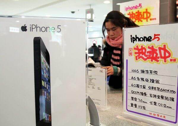 China Mobile, Apple Reach Deal