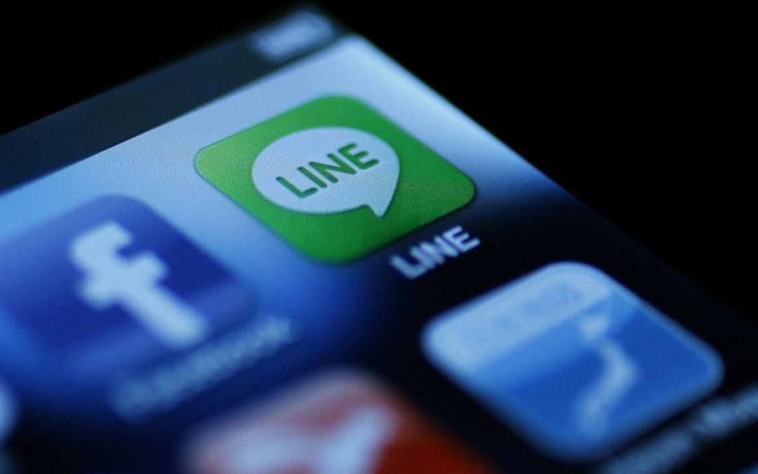 The LINE IPO and the Future of Messaging Apps