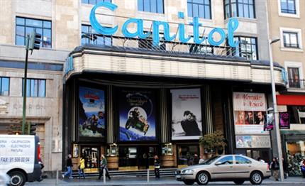 El Cine Capitol en la actualidad