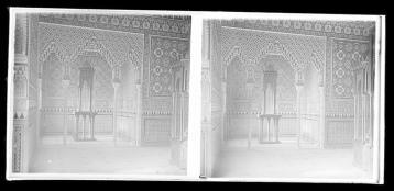Sala árabe del Museo del Ejército. Foto: Archivo Conde de Polentinos (IPCE)
