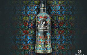 Russian Standard Fabergé Edition