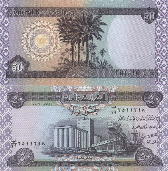 Fifty Dinars - Iraq and the IMF