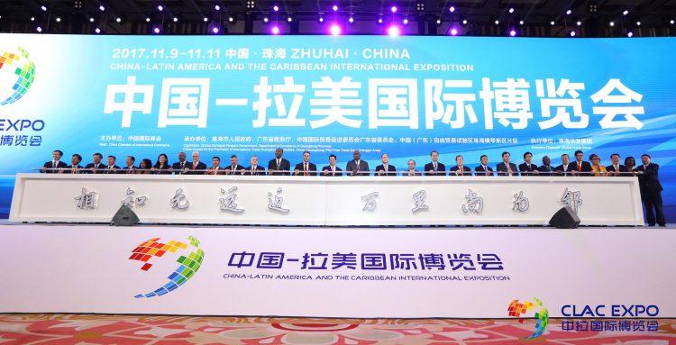 China-Latin America and the Caribbean International Exposition (PRNewsfoto/China-Latin America Internation)