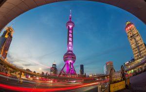 China's ICBC Sets Up Global Asset Management Company