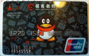 Tencent and UnionPay