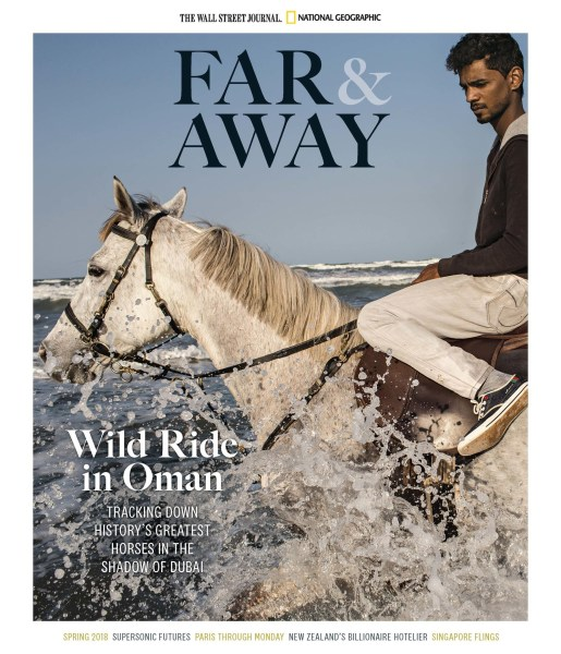 Far & Away, a premium print magazine for business travelers from National Geographic and The Wall Street Journal, will be distributed with the May 19th edition of the Journal. (PRNewsfoto/National Geographic)