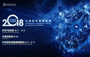 Shanghai International Blockchain Week 2018