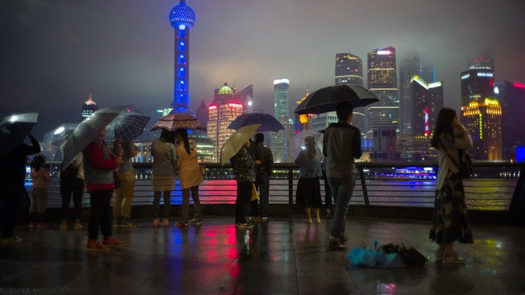 Rainy Night in Shanghai, May 2016 - UnionPay International
