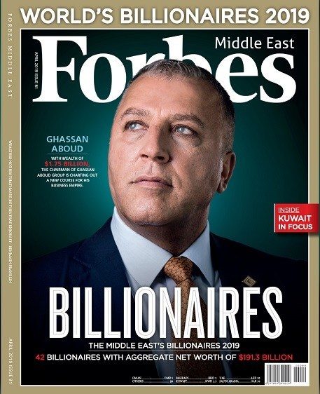 Forbes Middle East Arab Billionaires 2019