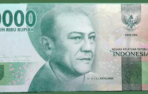 20000 Rupiah