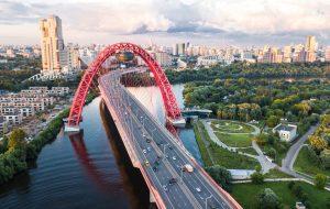 Zhivopisny Bridge Moscow, Russia