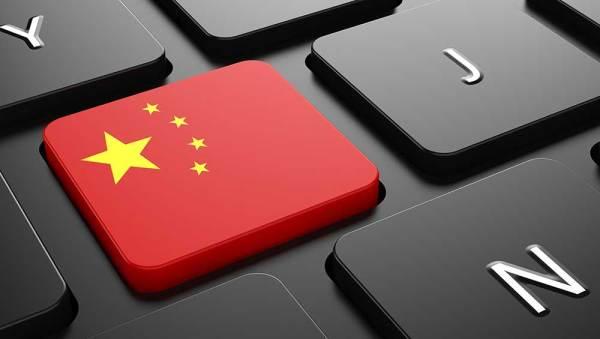 Dow Jones Futures Dip; Wall Street Eyes China Trade Talks, Uber Stock Upgraded | Investor