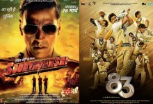 Photo of 'Sooryavanshi' and '83' will be released in Theaters on these Festivals