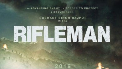 Photo of Sushant Singh Rajput's Rifleman Movie Release Date, Cast, Trailer, Plot