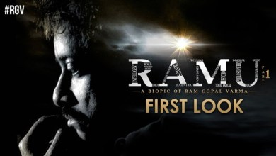 Photo of Ram Gopal Varma Biopic Release Date, Cast, Trailer, News, Story, Poster