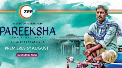 Photo of Zee5 Pareeksha Movie Review – The real star is still the Story