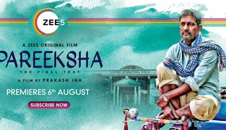 pareeksha review