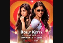 Photo of Netflix Dolly Kitty Aur Woh Chamakte Sitare Movie Release Date, Cast, Trailer, Story, News