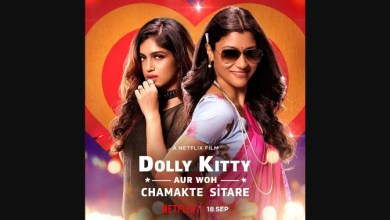 dolly kitty aur woh chamakte sitare full movie