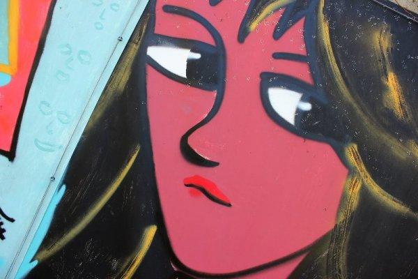 Street art Udine Parco Moretti