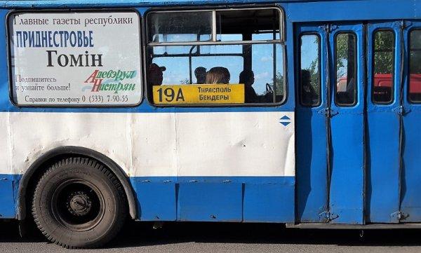 Autobus Tiraspol Transnistria