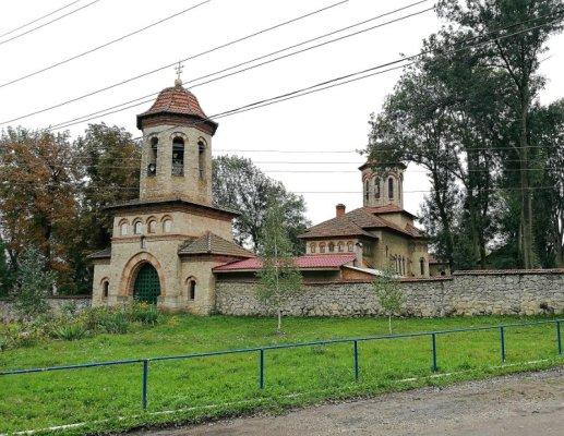 La chiesa di Cuhureştii de Sus Moldova