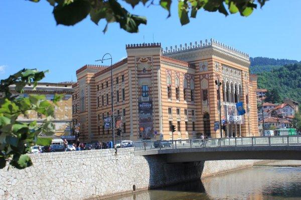 Palazzo Vijećnica Biblioteca Nazionale Sarajevo