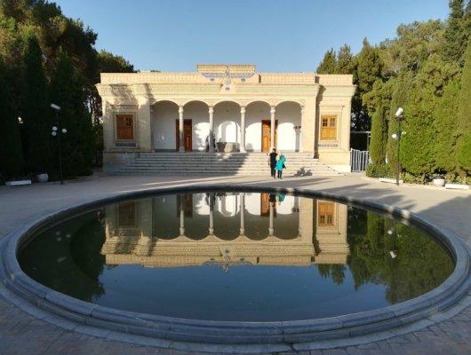 Ateshkadeh Tempio del Fuoco Zoroastriano Yazd Iran
