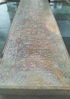 Tomba poeta Hāfez Shiraz Iran