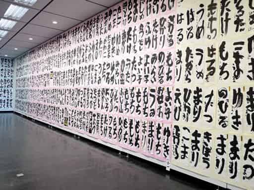 日本語対応なので安心