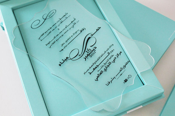 Tiffany Blue Wedding Invitations With Cool Ideas For Invitation Layout