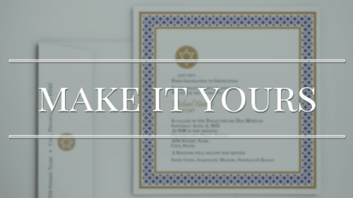 make it yours title bar mitzvah invitation