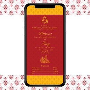 Invites Cafe Hindu Wedding Invitation 006