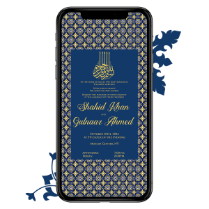 Invites Cafe Muslim Wedding Invitation 007