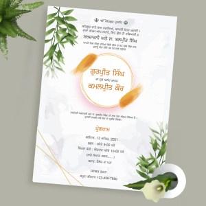 Sikh Wedding Invitation Print Ready 001