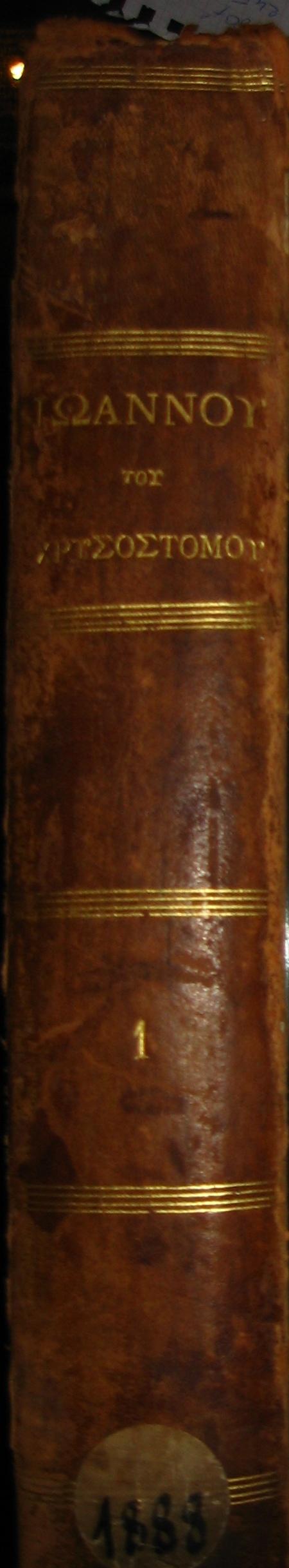 OC1 618