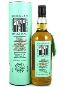 Kilkerran WIP 7 Bourbon (OB, 2015, 54,1%)