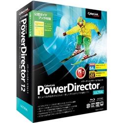 サイバーリンク PDR12ULTWG-001 PowerDirector12 Ultra ガイドブック付き