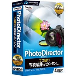 ソースネクスト 158260 PhotoDirector EXPERT