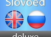 Russian Slovoed Deluxe talking dictionary