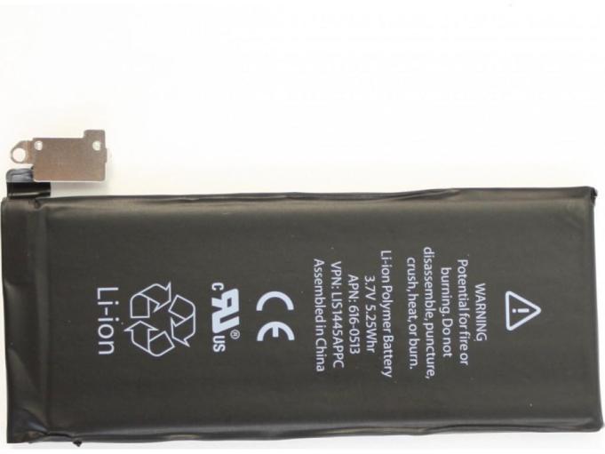 Apple automatiza bateria iOSXtreme