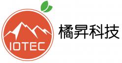 橘昇科技 IOTEC