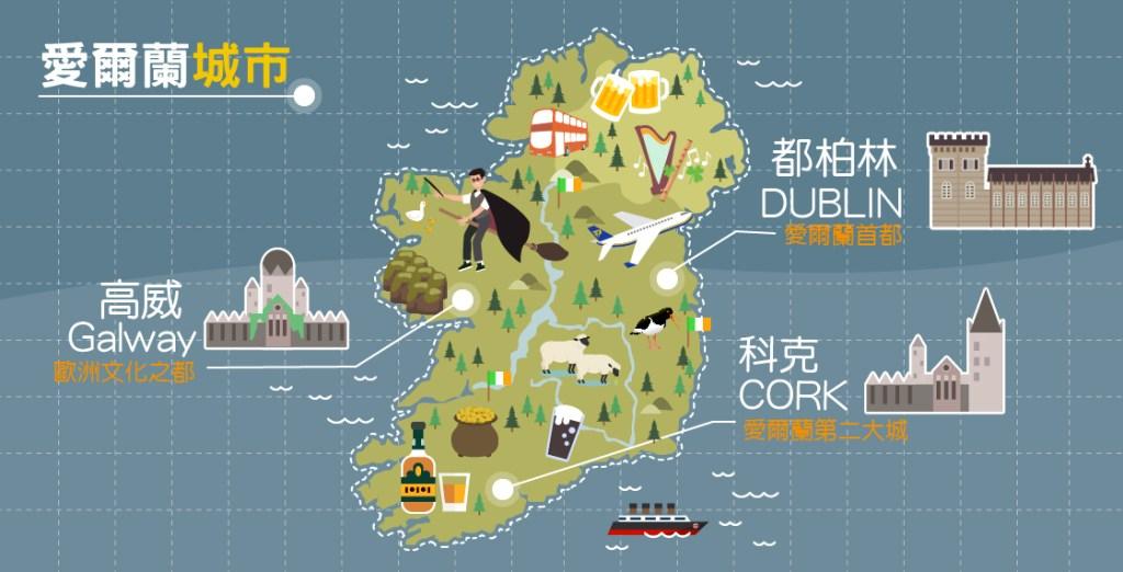 愛爾蘭城市地圖