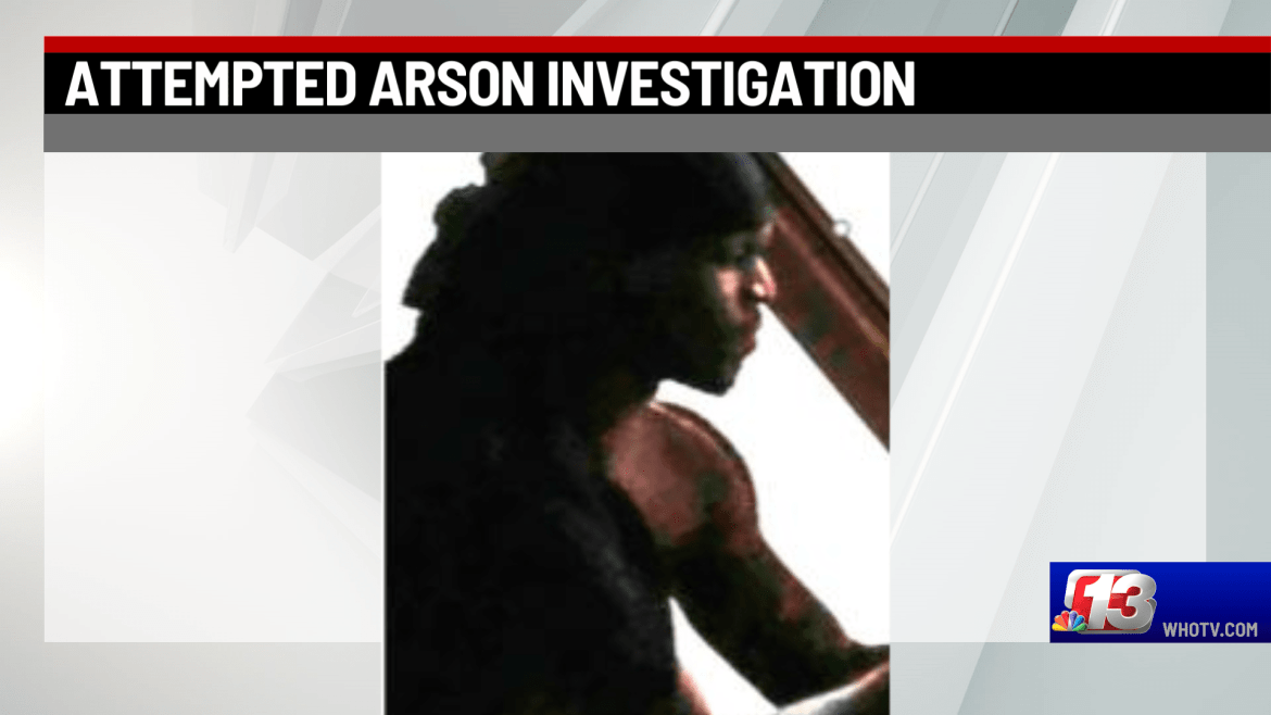 Des Moines Police Asking for Help to Identify Courthouse Arson Suspect