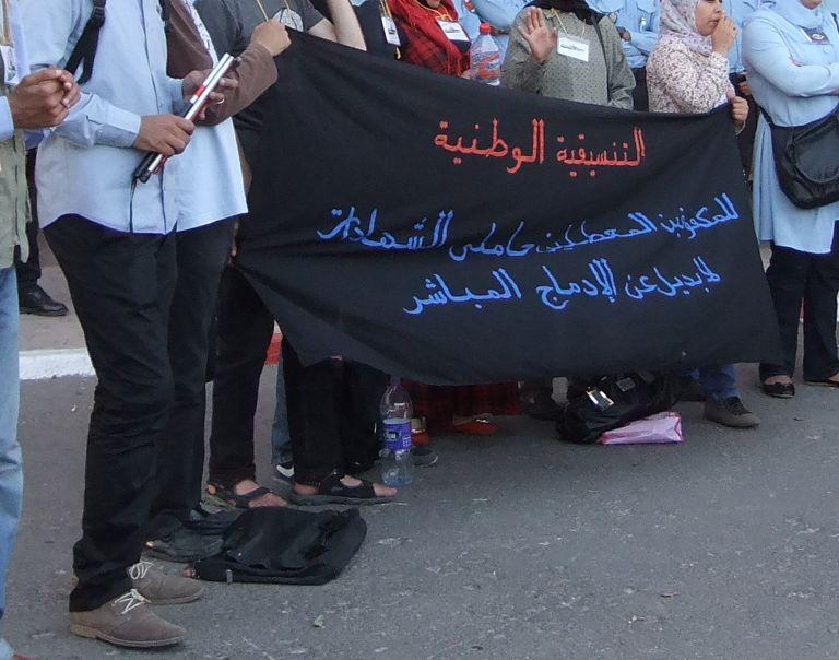 Alongside Celebration Of New Treaty In Marrakesh Blind