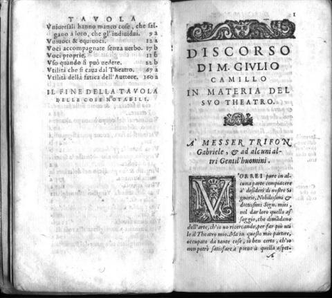 Il trattato di Giulio Camillo