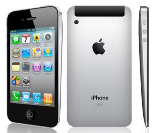 iPhone 5 Hüllen über Hüllen & was ist mit den iPod's?