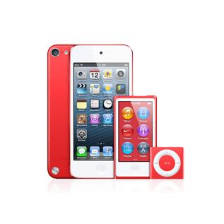 Die neuen iPods sind da