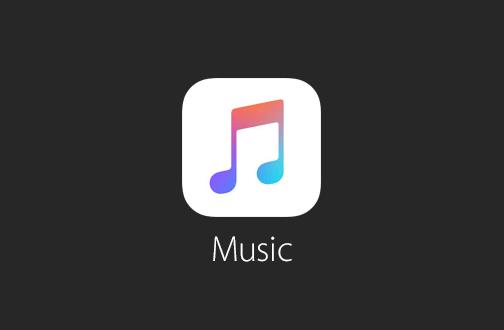 Carpool Karaoke: The Series auf Apple Music gestartet